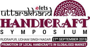 Uttarakhand Handicraft Symposium, Rudrapur